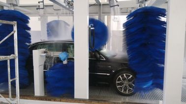 Tepo - Auto Express Car Wash Tunnel Represents The Most Specialized Products